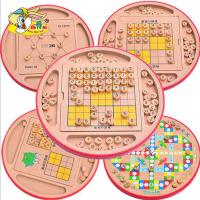 木制儿童 智力多功能五合一数独棋木质益智桌面游戏
