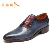 红蜻蜓男鞋春夏新款皮鞋时尚撞色低跟方头日常宴会商务男休闲皮鞋-