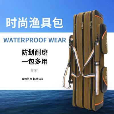 20180822083426773 帆布渔具包防水8090cm1米1.2米三层鱼竿包海竿包四层钓鱼包鱼杆包 发货周期:一般在付款后2-90天左右发货,具体发货时间请以与客服协商的时间为准