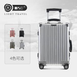 【支持礼品卡支付】M860铝镁合金箱体23寸 USO品牌 旅行箱 行李箱 拉杆箱 登机箱耐压抗摔金属箱体 静音万向轮