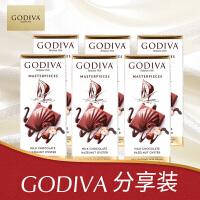 GODIVA歌帝梵 榛子牛奶巧克力制品片(6片/组)