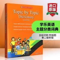 学乐英语主题分类词典 Topic by Topic Dictionary 英文原版书 进口英英字典 第二版 乱序分类记