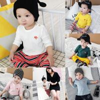 婴儿上衣宝宝春秋长袖打底衫新生儿睡衣居家内衣0-3-6-12个月01岁