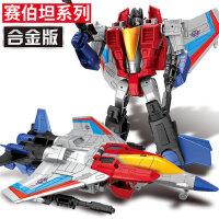 变形金刚玩具红蜘蛛飞机机器人变形汽车人恐龙男孩儿童车3-4-6岁