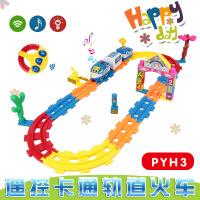 派艺电动卡通遥控玩具车儿童音乐灯光益智托马斯小火车轨道车