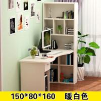家用简约转角台式电脑桌书桌书柜书架组合 学习桌卧室办公桌