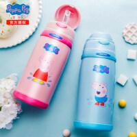 日本小猪佩奇儿童保温杯两用带吸管水杯小学生幼儿园宝宝防摔水壶