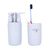 旅行洗漱杯套装漱口杯男女牙膏牙刷盒收纳一体 旅游洗漱用品
