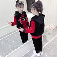 儿童中大童韩版时髦加绒加厚套装童装女童冬装卫衣三件套