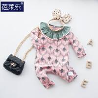婴儿春装0-3-6个月新生儿外出抱衣服秋冬季男女宝宝棉哈衣连体衣