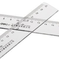 【满100-50】得力20cm厘米塑料直尺6220 尺子 小学生文具 绘图制图工具 透明
