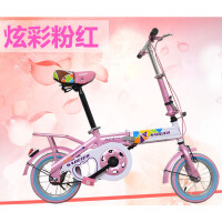 男女款12寸炫彩单速折叠自行车公路车单车学生自行车儿童车