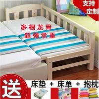 实木床带护栏拼接床加宽床宝宝床婴儿床床组合床边床 其他