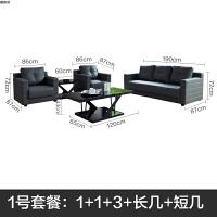 办公沙发茶几组合简约现代舒适三人位办公室沙发商务接待办工具