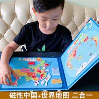 �和�中��世界磁性地�D拼�D早教益智力地理知�R男女孩玩具3-6�q木