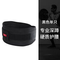 健身腰带护腰带深蹲硬拉男运动装备举重训练束腰带收腹女护具