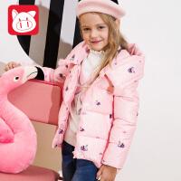小猪班纳童装女童棉衣2018新款冬季新款儿童带帽棉服加厚保暖外套