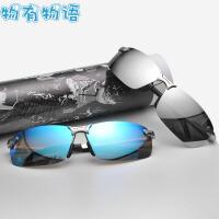 物有物语 墨镜 男士夏季新款潮太阳镜时尚户外防晒用品偏光眼镜镜子开车司机驾驶镜方形眼镜