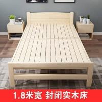 折叠床单人床1.2双人实木折叠床1米床简易木板午休床家用