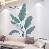 创意清新墙贴纸芭蕉叶房间装饰品贴画壁纸自粘北欧绿植ins风卧室