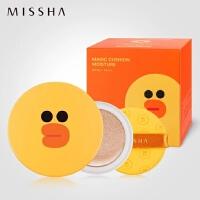 谜尚(Missha)限量小黄鸭气垫BB霜正装带替换装控油/遮瑕/遮盖/干湿两用/修护底妆