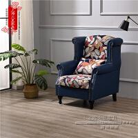美式乡村田园皮布艺高背老虎椅欧式复古皮布艺单人沙发椅脚凳组合