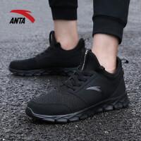 安踏男鞋�\�有�2020年秋季新款皮面防水跑步鞋旅游�p便休�e鞋91715520