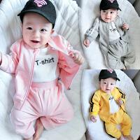 婴儿童套装宝宝衣服1岁3个月春款新生儿衣服春季外出服新年