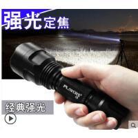户外防水骑行远射C8超亮强光手电筒 家用经典款迷你定焦可充电手电筒