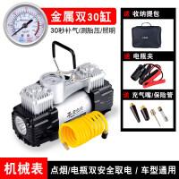 便携式充气泵汽车载打气泵双缸小轿车轮胎12V电动加气泵