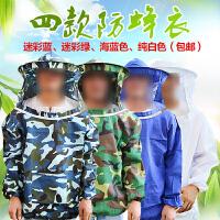 防蜂服蜜蜂防护服连体服半身透气防蜂衣蜜蜂帽防峰服养蜂工具