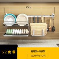 304不锈钢厨房置物架壁挂式免打孔跨窗户挂碗架墙上收纳架