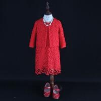 套装女童秋冬连衣裙七分袖短外套+A字背心裙水溶蕾丝裙红色裙子