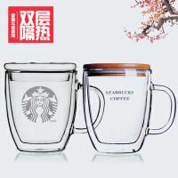 创意玻璃杯透明 耐热马克杯双层隔热保温带盖加厚咖啡茶水杯