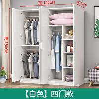 简易衣柜实木简约现代经济型家用小户型卧室大衣橱子组装板式 2门