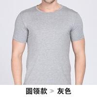 男士短袖T恤 男莫代尔棉V领圆领打底衫半袖男背心夏