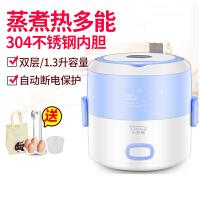 电热饭盒双层自动保温饭盒可插电加热饭锅蒸煮带饭1人2