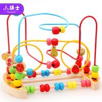 【每满100减50】小硕士儿童宝宝益智大串珠绕珠积木质玩具18个月宝宝1-2-3-6周岁玩具