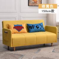 懒人沙发床两用可折叠双人小户型客厅简易休闲小沙发加硬款 1.5米以下