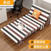 折叠床午休床简易便携办公室午睡床家用行军大号单人床双人