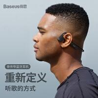 【骨传导 不入耳】Baseus倍思 骨传导无线耳机蓝牙5.0 运动跑步听歌耳机防水防汗 安卓苹果手机通用