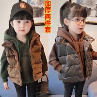 **儿童装男童女童加绒加厚套装卫衣马甲两件套2018春冬装新