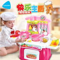 一号玩具 怀乐 儿童仿真厨房过家家房玩具 宝宝做饭煮饭厨具餐具套装