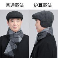 男士中老年帽子男保暖前进帽 老人老头帽爸爸加绒护耳保暖帽子 新款帽子围巾两件套