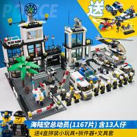 �犯呋�木男孩子儿童6拼装城市8警察局系列玩具12岁消防车特警