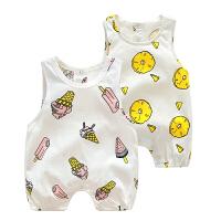 背心背带裤宝宝婴儿连体衣服岁3个月新生儿外出衣服春装1岁