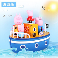 Peppa Pig 粉红猪小妹小猪乔治过家家小猪佩奇海盗船玩具专属马车 佩奇换衣服