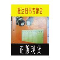 【二手旧书9成新】【正版现货】《电气自动化 1989.1》变结构滑膜控制在位置伺服系统中的实现、?