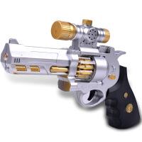 新奇特儿童电动声光玩具枪 灯光振动投影枪男孩玩具