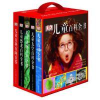 DK儿童百科全书系列超值礼品套装(精装全5册)(百科出品)